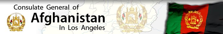 afghan_consulate_header